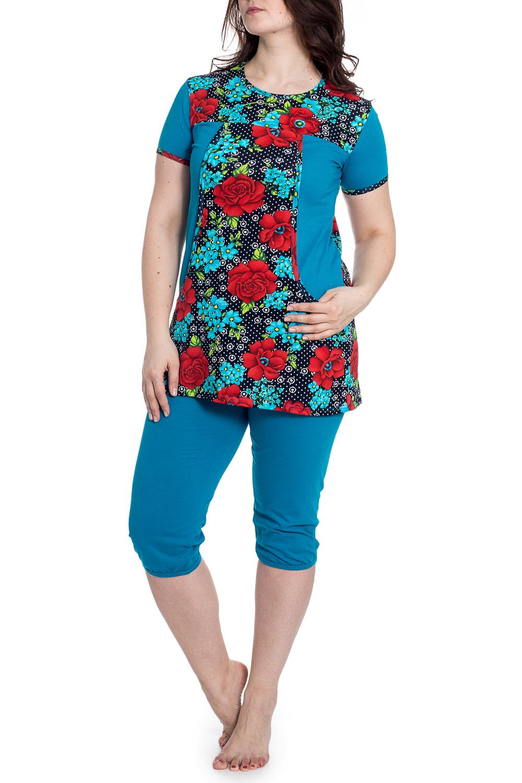 КостюмКомплекты и костюмы<br>Хлопковый костюм состоит из туники и бридж. Домашняя одежда, прежде всего, должна быть удобной, практичной и красивой. В наших изделиях Вы будете чувствовать себя комфортно, особенно, по вечерам после трудового дня.  В изделии использованы цвета: бирюзовый, темно-синий, красный и др.  Рост девушки-фотомодели 180 см.<br><br>Горловина: С- горловина<br>По длине: Ниже колена<br>По материалу: Трикотаж,Хлопок<br>По рисунку: Растительные мотивы,С принтом,Цветные,Цветочные<br>По сезону: Весна,Зима,Лето,Осень,Всесезон<br>По силуэту: Полуприталенные<br>По форме: Брючный костюм,Костюм двойка<br>По элементам: С карманами<br>Рукав: Короткий рукав<br>Размер : 50,52,54,56,58,60<br>Материал: Трикотаж<br>Количество в наличии: 10
