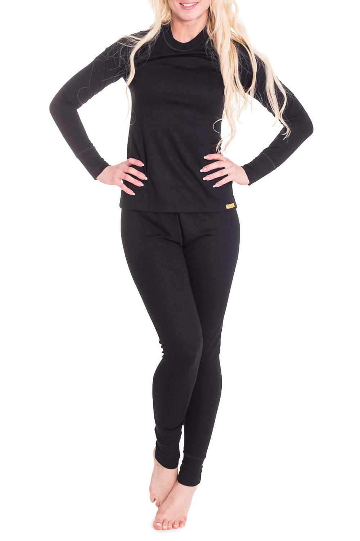 ТермобельеТермобелье<br>Термобелье - это специальное нижнее белье. Оно выполняет терморегулирующую функцию, препятствует переохлождению и перегреву, отводит влагу, сохраняет комфорт, оставаясь сухим и мягким. Термобелье можно использовать как для занятий спортом, так и для повседневной носки.  Удобный комплект из приятного материала. Отличный выбор для повседневного гардероба или активного отдыха. Комплект состоит из джемпера и лосин.  Цвет: черный  Рост девушки-фотомодели 170 см.<br><br>Горловина: С- горловина<br>По длине: Макси<br>По силуэту: Обтягивающие<br>Рукав: Длинный рукав<br>По сезону: Зима<br>Размер : 42,44,50,52<br>Материал: Трикотаж<br>Количество в наличии: 7