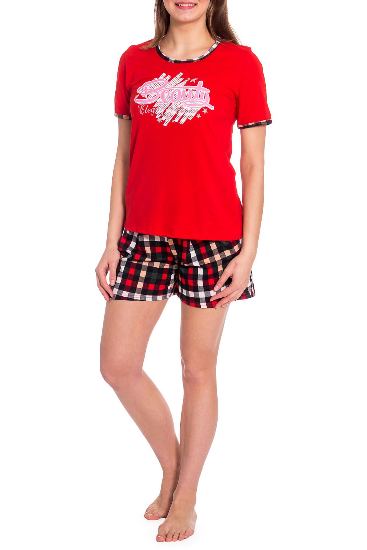 КостюмКомплекты и костюмы<br>Хлопковый костюм состоит из футболки и шорт. Домашняя одежда, прежде всего, должна быть удобной, практичной и красивой. В наших изделиях Вы будете чувствовать себя комфортно, особенно, по вечерам после трудового дня.  В изделии использованы цвета: красный, черный и др.  Рост девушки-фотомодели 173 см<br><br>Горловина: С- горловина<br>По длине: До колена<br>По материалу: Трикотаж,Хлопок<br>По рисунку: В клетку,С принтом,Цветные<br>По сезону: Весна,Зима,Лето,Осень,Всесезон<br>По силуэту: Полуприталенные<br>По форме: Брючный костюм,Костюм двойка<br>Рукав: Короткий рукав<br>Размер : 46,48,52<br>Материал: Трикотаж<br>Количество в наличии: 4