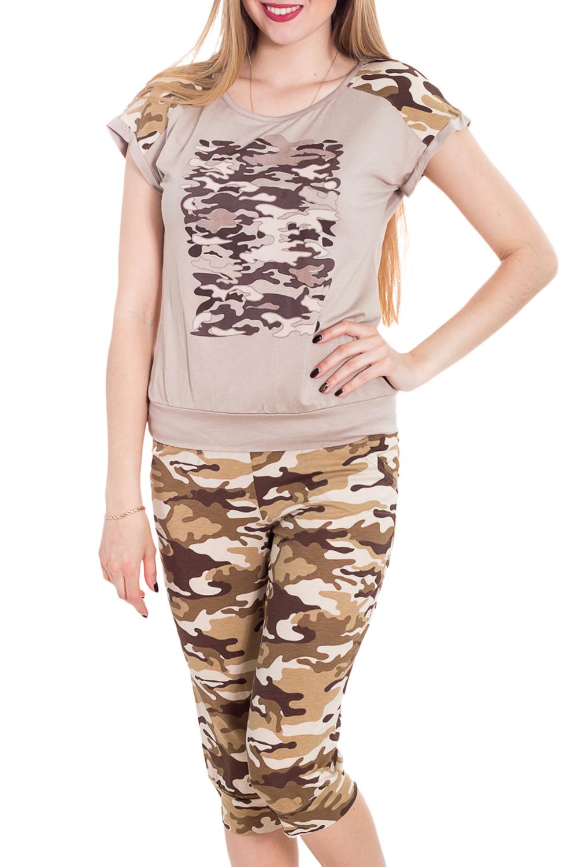 КомплектКомплекты и костюмы<br>Домашний комплект состоит из футболки и бридж. Домашняя одежда, прежде всего, должна быть удобной, практичной и красивой. В нашей домашней одежде Вы будете чувствовать себя комфортно, особенно, по вечерам после трудового дня.  Цвет: бежевый, коричневый  Рост девушки-фотомодели 170 см<br><br>Горловина: С- горловина<br>По рисунку: Цветные,С принтом<br>По сезону: Весна,Зима,Лето,Осень,Всесезон<br>По силуэту: Приталенные<br>По форме: Брючные,Костюм двойка<br>Рукав: Короткий рукав<br>По длине: Ниже колена<br>По материалу: Хлопок<br>Размер : 44,46,48,50<br>Материал: Хлопок<br>Количество в наличии: 7