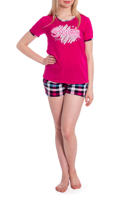 КостюмКомплекты и костюмы<br>Хлопковый костюм состоит из футболки и шорт. Домашняя одежда, прежде всего, должна быть удобной, практичной и красивой. В наших изделиях Вы будете чувствовать себя комфортно, особенно, по вечерам после трудового дня.  В изделии использованы цвета: розовый, черный, голубой и др.  Рост девушки-фотомодели 170 см<br><br>Горловина: С- горловина<br>По длине: До колена<br>По материалу: Трикотаж,Хлопок<br>По рисунку: В клетку,С принтом<br>По сезону: Весна,Зима,Лето,Осень,Всесезон<br>По силуэту: Полуприталенные<br>По форме: Брючный костюм,Костюм двойка<br>Рукав: Короткий рукав<br>Размер : 44<br>Материал: Трикотаж<br>Количество в наличии: 1