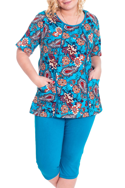 КомплектКомплекты и костюмы<br>Домашний комплект состоит из бридж и туники. Домашняя одежда, прежде всего, должна быть удобной, практичной и красивой. В комплекте Вы будете чувствовать себя комфортно, особенно, по вечерам после трудового дня.  Обхват груди в 52 размере 108 см  Цвет: голубой, бежевый, красный, оранжевый  Рост девушки-фотомодели 170 см.<br><br>Горловина: С- горловина<br>По рисунку: Абстракция,Цветные<br>По сезону: Весна,Осень<br>По силуэту: Полуприталенные<br>По форме: Брючные,Костюм двойка<br>Рукав: Короткий рукав<br>По длине: Ниже колена<br>По материалу: Хлопок<br>Размер : 46<br>Материал: Хлопок<br>Количество в наличии: 1