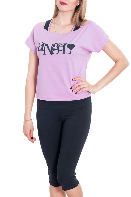 КомплектКомплекты и костюмы<br>Домашний комплект состоит из футболки и бридж. Домашняя одежда, прежде всего, должна быть удобной, практичной и красивой. В нашей домашней одежде Вы будете чувствовать себя комфортно, особенно, по вечерам после трудового дня.  Цвет: розовый, серый  Рост девушки-фотомодели 170 см<br><br>Горловина: С- горловина<br>По рисунку: Цветные,С принтом<br>По сезону: Весна,Зима,Лето,Осень,Всесезон<br>По силуэту: Приталенные<br>По форме: Костюм двойка,Брючный костюм<br>Рукав: Короткий рукав<br>По длине: Ниже колена<br>По материалу: Хлопок<br>Размер : 48<br>Материал: Трикотаж<br>Количество в наличии: 1