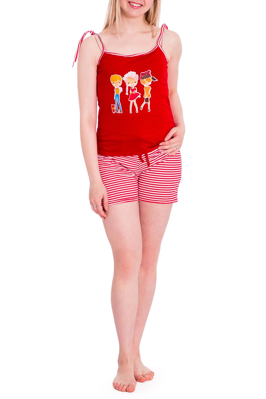 КомплектКомплекты и костюмы<br>Хлопковый комплект состоит из майки и шорт. Домашняя одежда, прежде всего, должна быть удобной, практичной и красивой. В нашей одежде Вы будете чувствовать себя комфортно, особенно, по вечерам после трудового дня.В изделии использованы цвета: красный, белый и др.Рост девушки-фотомодели 170 см<br><br>Бретели: Тонкие бретели<br>Рукав: Без рукавов<br>Длина: До колена<br>Материал: Трикотаж,Хлопок<br>Рисунок: В полоску,С принтом,Цветные<br>Сезон: Весна,Всесезон,Зима,Лето,Осень<br>Силуэт: Полуприталенные<br>Форма: Брючный костюм,Костюм двойка<br>Размер : 44,46<br>Материал: Трикотаж<br>Количество в наличии: 2