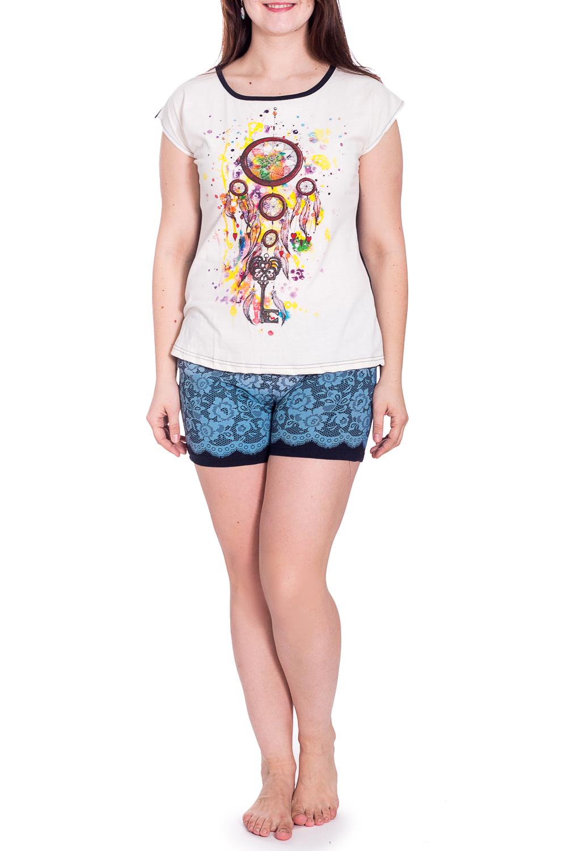 КомплектКомплекты и костюмы<br>Трикотажный комплект состоит из футболки и шорт. Домашняя одежда, прежде всего, должна быть удобной, практичной и красивой. В наших изделиях Вы будете чувствовать себя комфортно, особенно, по вечерам после трудового дня.  В изделии использоованы цвета: синий, белый и др.  Рост девушки-фотомодели 180 см.<br><br>Горловина: С- горловина<br>По длине: До колена<br>По материалу: Трикотаж,Хлопок<br>По рисунку: С принтом,Цветные<br>По сезону: Весна,Зима,Лето,Осень,Всесезон<br>По силуэту: Полуприталенные<br>По форме: Костюм двойка,Брючный костюм<br>Рукав: Короткий рукав<br>Размер : 46,48,50<br>Материал: Трикотаж<br>Количество в наличии: 3