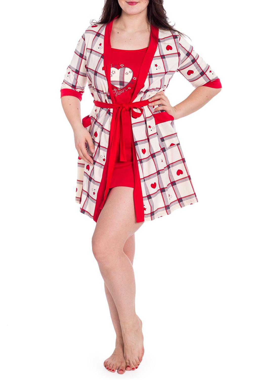КомплектКомплекты и костюмы<br>Хлопковый комплект состоит из сорочки и халата. Домашняя одежда, прежде всего, должна быть удобной, практичной и красивой. В наших изделиях Вы будете чувствовать себя комфортно, особенно, по вечерам после трудового дня. Комплект без пояса.  В изделии использоованы цвета: красный, молочный и др.  Рост девушки-фотомодели 180 см.<br><br>По длине: До колена<br>По материалу: Хлопок<br>По рисунку: С принтом,Цветные<br>По сезону: Весна,Зима,Лето,Осень,Всесезон<br>По силуэту: Полуприталенные<br>По форме: Костюм двойка,Юбочный костюм<br>По элементам: С карманами,С манжетами<br>Рукав: Рукав три четверти<br>Размер : 46,48,50<br>Материал: Хлопок<br>Количество в наличии: 3