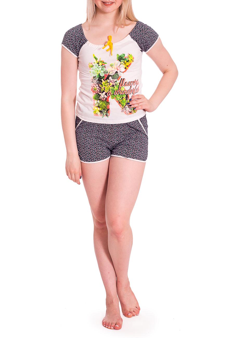 КостюмКомплекты и костюмы<br>Удобный домашний комплект состоит из футболки и шорт. Модель выполнена из хлопкового материала. Отличный выбор для домашнего отдыха.  В изделии использованы цвета: белый, желтый, черный, красный и др.  Рост девушки-фотомодели 170 см.<br><br>Горловина: С- горловина<br>Длина: До колена<br>Материал: Трикотаж,Хлопок<br>Рисунок: Растительные мотивы,С принтом,Цветные,Цветочные<br>Рукав: Короткий рукав<br>Сезон: Весна,Зима,Лето,Осень,Всесезон<br>Силуэт: Полуприталенные<br>Форма: Брючный костюм,Костюм двойка<br>Размер : 42<br>Материал: Трикотаж<br>Количество в наличии: 2