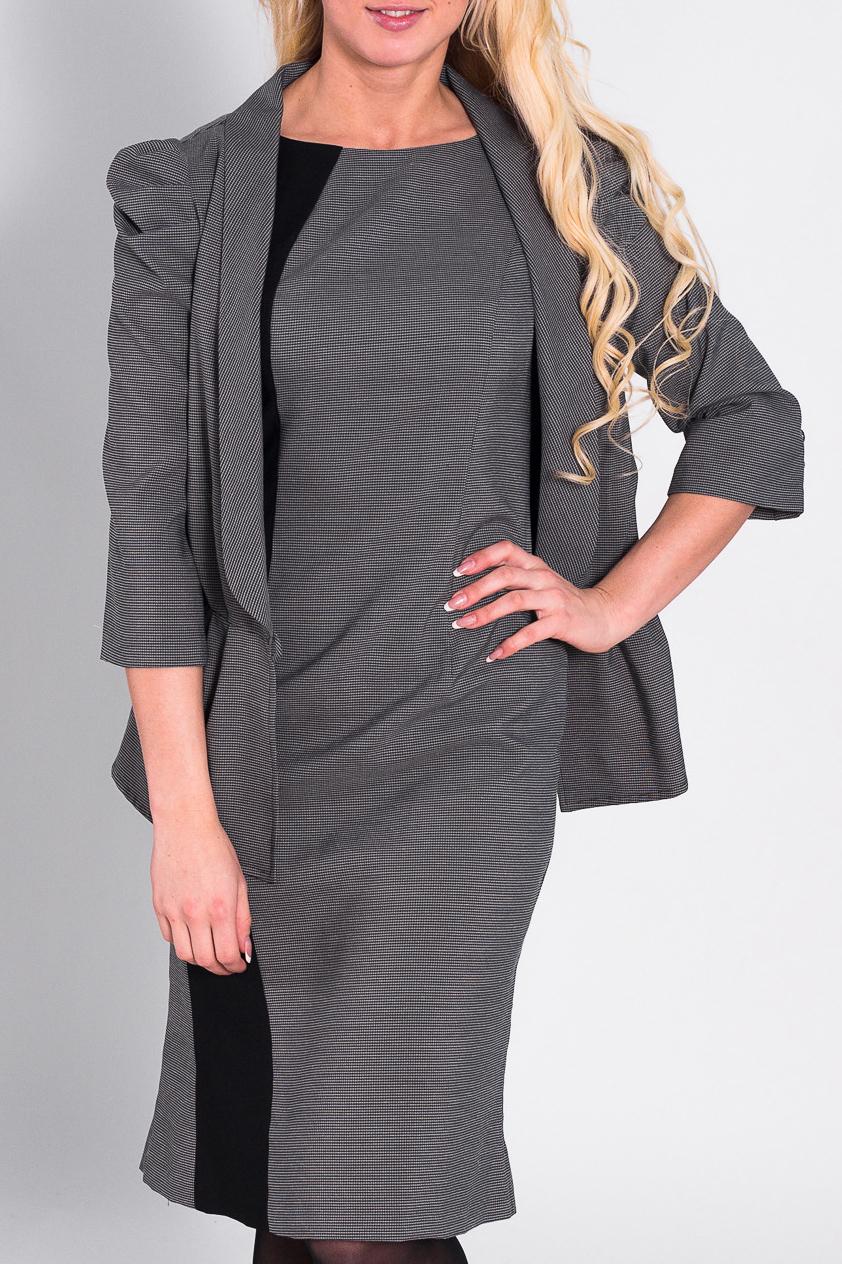 КостюмКостюмы<br>Отличный костюм из плотной костюмной ткани. Костюм состоит из жакета и платья. Отличный выбор для повседневного и делового гардероба.  Цвет: серый, черный  Рост девушки-фотомодели 170 см.<br><br>По длине: До колена<br>По материалу: Вискоза,Тканевые<br>По рисунку: Однотонные<br>По сезону: Весна,Осень<br>По силуэту: Полуприталенные<br>По стилю: Офисный стиль,Повседневный стиль<br>По форме: Костюм двойка,Юбочный костюм<br>Рукав: Без рукавов,Рукав три четверти<br>Размер : 42,46<br>Материал: Костюмная ткань<br>Количество в наличии: 2