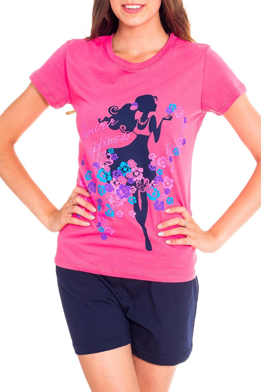 КомплектКомплекты и костюмы<br>Удобный комплект состоит из футболки и шортиков. Домашняя одежда, прежде всего, должна быть удобной, практичной и красивой. В наших изделиях Вы будете чувствовать себя комфортно, особенно, по вечерам после трудового дня.  В изделии использованы цвета: розовый, синий и др.  Рост девушки-фотомодели 170 см<br><br>Горловина: С- горловина<br>По рисунку: Цветные,С принтом<br>По сезону: Весна,Зима,Лето,Осень,Всесезон<br>По силуэту: Приталенные<br>По форме: Костюм двойка<br>Рукав: Короткий рукав<br>По длине: До колена<br>По материалу: Трикотаж,Хлопок<br>Размер : 44,46,48,50,52,54<br>Материал: Хлопок<br>Количество в наличии: 8