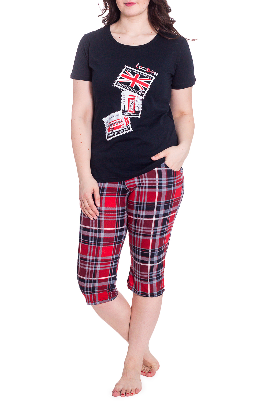 КостюмКомплекты и костюмы<br>Женский костюм состоит из футболки и бридж. Домашняя одежда, прежде всего, должна быть удобной, практичной и красивой. В комплекте Вы будете чувствовать себя комфортно, особенно, по вечерам после трудового дня.  В изделии использованы цвета: черный, красный и др.  Рост девушки-фотомодели 180 см<br><br>Горловина: С- горловина<br>По длине: Ниже колена<br>По материалу: Трикотаж,Хлопок<br>По рисунку: В клетку,С принтом,Цветные<br>По сезону: Весна,Зима,Лето,Осень,Всесезон<br>По силуэту: Полуприталенные<br>По форме: Брючный костюм,Костюм двойка<br>Рукав: Короткий рукав<br>Размер : 50,52<br>Материал: Хлопок<br>Количество в наличии: 2