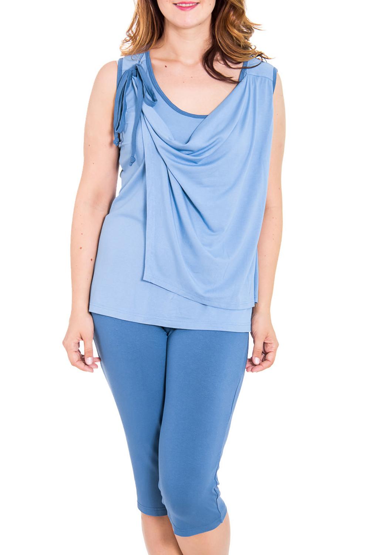КомплектКомплекты и костюмы<br>Домашняя одежда, прежде всего, должна быть удобной, практичной и красивой. В нашей домашней одежде Вы будете чувствовать себя комфортно, особенно, по вечерам после трудового дня.  Цвет: голубой  Рост девушки-фотомодели 180 см<br><br>Бретели: Широкие бретели<br>Горловина: Качель<br>По длине: Макси<br>По материалу: Вискоза,Трикотаж<br>По рисунку: Однотонные<br>По сезону: Весна,Осень<br>По силуэту: Полуприталенные<br>По форме: Брючные,Костюм двойка<br>По элементам: С декором<br>Рукав: Без рукавов<br>Размер : 48<br>Материал: Вискоза<br>Количество в наличии: 1