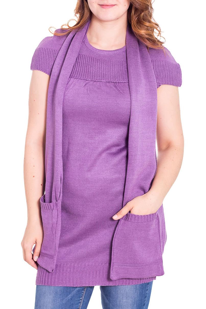 КомплектТуники<br>Замечательный комплект из туники и шарфика с карманами. Вязаный трикотаж - это красота, тепло и комфорт. В вязаных вещах очень легко оставаться женственной и в то же время не замёрзнуть.  Цвет: сиреневый  Рост девушки-фотомодели 180 см.<br><br>Горловина: С- горловина<br>По материалу: Вязаные,Трикотаж<br>По образу: Город<br>По рисунку: Однотонные<br>По сезону: Весна,Осень,Зима<br>По силуэту: Полуприталенные<br>По стилю: Повседневный стиль<br>По элементам: С декором,С карманами<br>Рукав: Короткий рукав<br>Размер : 46,50<br>Материал: Вязаное полотно<br>Количество в наличии: 3