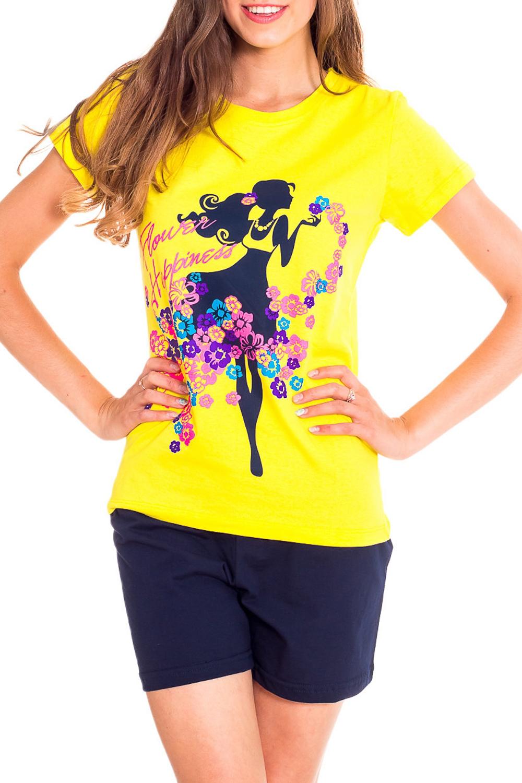 КомплектКомплекты и костюмы<br>Удобный комплект состоит из футболки и шортиков. Домашняя одежда, прежде всего, должна быть удобной, практичной и красивой. В наших изделиях Вы будете чувствовать себя комфортно, особенно, по вечерам после трудового дня.  В изделии использованы цвета: желтый, синий и др.  Рост девушки-фотомодели 170 см<br><br>Горловина: С- горловина<br>По рисунку: Цветные,С принтом<br>По сезону: Весна,Зима,Лето,Осень,Всесезон<br>По силуэту: Приталенные<br>По форме: Костюм двойка<br>Рукав: Короткий рукав<br>По длине: До колена<br>По материалу: Трикотаж,Хлопок<br>Размер : 48,50,52<br>Материал: Хлопок<br>Количество в наличии: 8