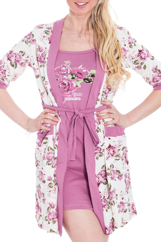 КомплектКомплекты и костюмы<br>Чудесный комплект (ночная сорочка + халат). Домашняя одежда, прежде всего, должна быть удобной, практичной и красивой. В нашей домашней одежде Вы будете чувствовать себя комфортно, особенно, по вечерам после трудового дня.  Ростовка изделия 170 см  Цвет: темно-розовый, белый и др.<br><br>Горловина: С- горловина<br>По рисунку: Растительные мотивы,Цветные,Цветочные,С принтом<br>По сезону: Весна,Зима,Лето,Осень,Всесезон<br>По силуэту: Полуприталенные<br>По форме: Костюм двойка,Юбочный костюм<br>По элементам: С карманами<br>По материалу: Хлопок,Трикотаж<br>По длине: До колена<br>Рукав: До локтя<br>Размер : 46,48,50<br>Материал: Хлопок<br>Количество в наличии: 3