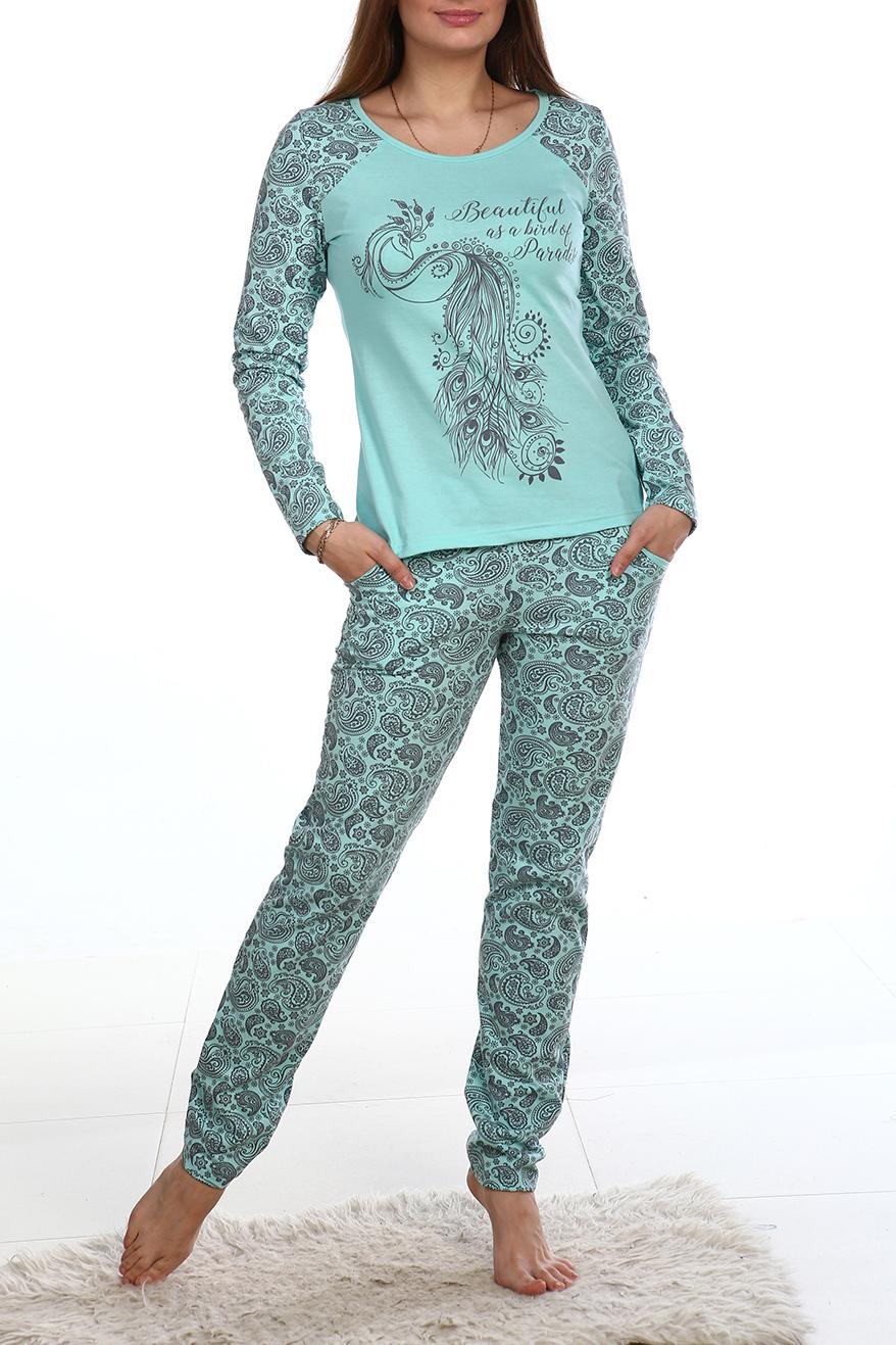 ПижамаПижамы<br>Трикотажная пижама с забавным принтом. Домашняя одежда, прежде всего, должна быть удобной, практичной и красивой. В нашей одежде Вы будете чувствовать себя комфортно, особенно, по вечерам после трудового дня.  В изделии использованы цвета: мятный, серый и др.  Ростовка издлелия 170 см.<br><br>Горловина: С- горловина<br>По длине: Макси<br>По материалу: Трикотаж,Хлопок<br>По рисунку: С принтом,Цветные,Этнические<br>По сезону: Весна,Зима,Лето,Осень,Всесезон<br>По силуэту: Полуприталенные<br>По форме: Брючный костюм,Костюм двойка<br>По элементам: С карманами<br>Рукав: Длинный рукав<br>Размер : 42,46<br>Материал: Трикотаж<br>Количество в наличии: 2