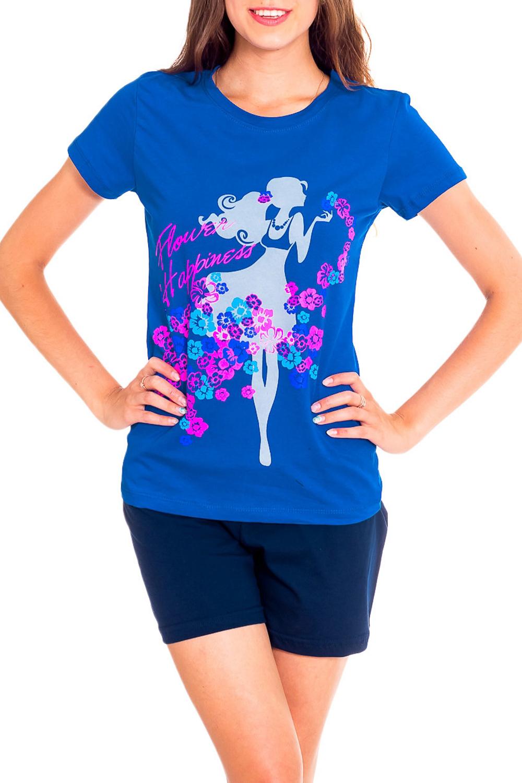 КомплектКомплекты и костюмы<br>Удобный комплект состоит из футболки и шортиков. Домашняя одежда, прежде всего, должна быть удобной, практичной и красивой. В наших изделиях Вы будете чувствовать себя комфортно, особенно, по вечерам после трудового дня.  В изделии использованы цвета: синий и др.  Рост девушки-фотомодели 170 см<br><br>Горловина: С- горловина<br>По рисунку: Цветные,С принтом<br>По сезону: Весна,Зима,Лето,Осень,Всесезон<br>По силуэту: Приталенные<br>По форме: Костюм двойка<br>Рукав: Короткий рукав<br>По длине: До колена<br>По материалу: Трикотаж,Хлопок<br>Размер : 44,52<br>Материал: Хлопок<br>Количество в наличии: 2