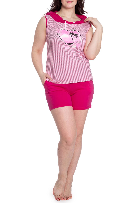 КостюмКомплекты и костюмы<br>Хлопковый костюм состоит из майки и шорт. Домашняя одежда, прежде всего, должна быть удобной, практичной и красивой. В наших изделиях Вы будете чувствовать себя комфортно, особенно, по вечерам после трудового дня.  В изделии использованы цвета: розовый и др.  Рост девушки-фотомодели 180 см.<br><br>Горловина: С- горловина<br>По длине: До колена<br>По материалу: Трикотаж,Хлопок<br>По рисунку: В полоску,С принтом,Цветные<br>По сезону: Весна,Зима,Лето,Осень,Всесезон<br>По силуэту: Полуприталенные<br>По форме: Брючный костюм,Костюм двойка<br>Рукав: Без рукавов<br>Размер : 46,48,50,52<br>Материал: Трикотаж<br>Количество в наличии: 4