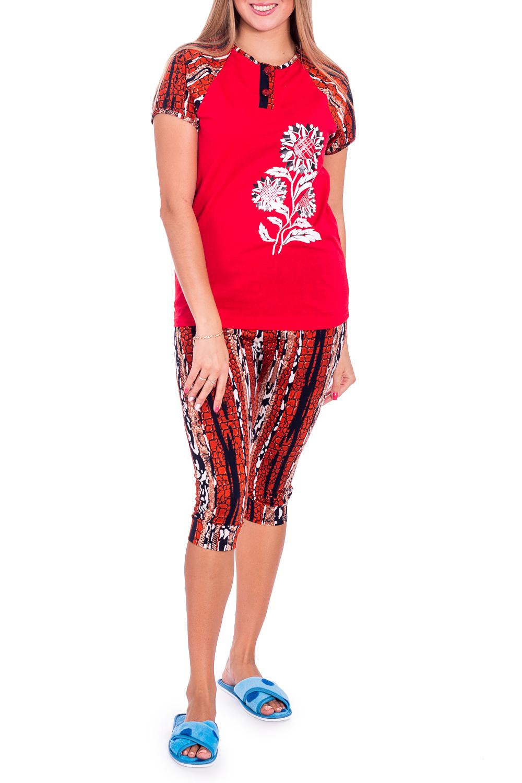 КомплектКомплекты и костюмы<br>Хлопковый комплект состоит из футболки и бридж. Домашняя одежда, прежде всего, должна быть удобной, практичной и красивой. В наших изделиях Вы будете чувствовать себя комфортно, особенно, по вечерам после трудового дня. Ростовка изделия 164 см.  В изделии использованы цвета: красный, черный и др.  Рост девушки-фотомодели 170 см<br><br>Горловина: С- горловина<br>По длине: Ниже колена<br>По материалу: Трикотаж,Хлопок<br>По рисунку: С принтом,Цветные<br>По сезону: Весна,Зима,Лето,Осень,Всесезон<br>По силуэту: Полуприталенные<br>По форме: Брючные,Костюм двойка<br>Рукав: Короткий рукав<br>Размер : 46<br>Материал: Трикотаж<br>Количество в наличии: 1