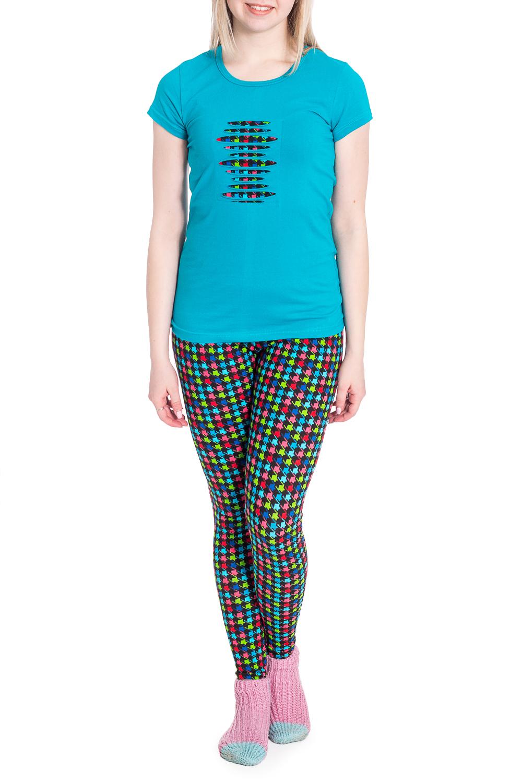 КомплектКомплекты и костюмы<br>Хлопковый комплект состоит из футболки и брюк. Домашняя одежда, прежде всего, должна быть удобной, практичной и красивой. В комплекте Вы будете чувствовать себя комфортно, особенно, по вечерам после трудового дня.  В изделии использованы цвета: голубой и др.  Рост девушки-фотомодели 170 см.<br><br>Горловина: С- горловина<br>По длине: Макси<br>По материалу: Хлопок<br>По рисунку: С принтом,Цветные<br>По сезону: Весна,Зима,Лето,Осень,Всесезон<br>По силуэту: Приталенные<br>По форме: Брючный костюм,Костюм двойка<br>Рукав: Короткий рукав<br>Размер : 42,46,54<br>Материал: Хлопок<br>Количество в наличии: 3
