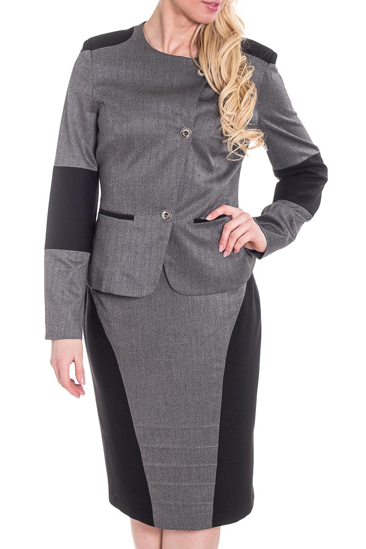 КостюмКостюмы<br>Отличный костюм из плотной костюмной ткани. Костюм состоит из жакета и юбки. Отличный выбор для повседневного и делового гардероба.  Цвет: серый, черный  Рост девушки-фотомодели 170 см.<br><br>Горловина: С- горловина<br>Застежка: С пуговицами<br>По материалу: Вискоза,Костюмные ткани,Тканевые<br>По рисунку: Цветные<br>По силуэту: Приталенные<br>По стилю: Офисный стиль,Повседневный стиль,Классический стиль<br>По форме: Костюм двойка,Юбочный костюм<br>По элементам: С разрезом<br>Разрез: Короткий<br>Рукав: Длинный рукав<br>По сезону: Осень,Весна<br>По длине: Ниже колена<br>Размер : 46<br>Материал: Костюмная ткань<br>Количество в наличии: 1