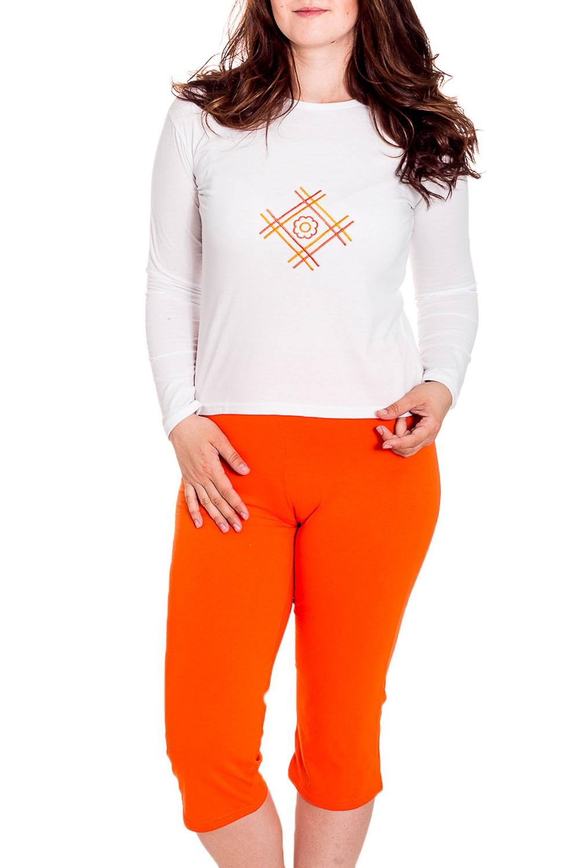 ПижамаПижамы<br>Женская пижама. Домашняя одежда, прежде всего, должна быть удобной, практичной и красивой. В пижаме Вы будете чувствовать себя комфортно, особенно, по вечерам после трудового дня.  Цвет: белый, оранжевый  Рост девушки-фотомодели 180 см<br><br>Горловина: С- горловина<br>По рисунку: Однотонные,С принтом<br>По сезону: Весна,Зима,Лето,Осень,Всесезон<br>По силуэту: Полуприталенные<br>Рукав: Длинный рукав<br>По материалу: Хлопок<br>Размер : 42-44,46-48<br>Материал: Хлопок<br>Количество в наличии: 7