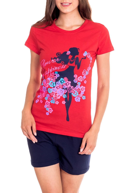КомплектКомплекты и костюмы<br>Удобный комплект состоит из футболки и шортиков. Домашняя одежда, прежде всего, должна быть удобной, практичной и красивой. В наших изделиях Вы будете чувствовать себя комфортно, особенно, по вечерам после трудового дня.  В изделии использованы цвета: красный, синий и др.  Рост девушки-фотомодели 170 см<br><br>Горловина: С- горловина<br>По рисунку: Цветные,С принтом<br>По сезону: Весна,Зима,Лето,Осень,Всесезон<br>По силуэту: Приталенные<br>По форме: Костюм двойка<br>Рукав: Короткий рукав<br>По длине: До колена<br>По материалу: Трикотаж,Хлопок<br>Размер : 46,54<br>Материал: Хлопок<br>Количество в наличии: 4