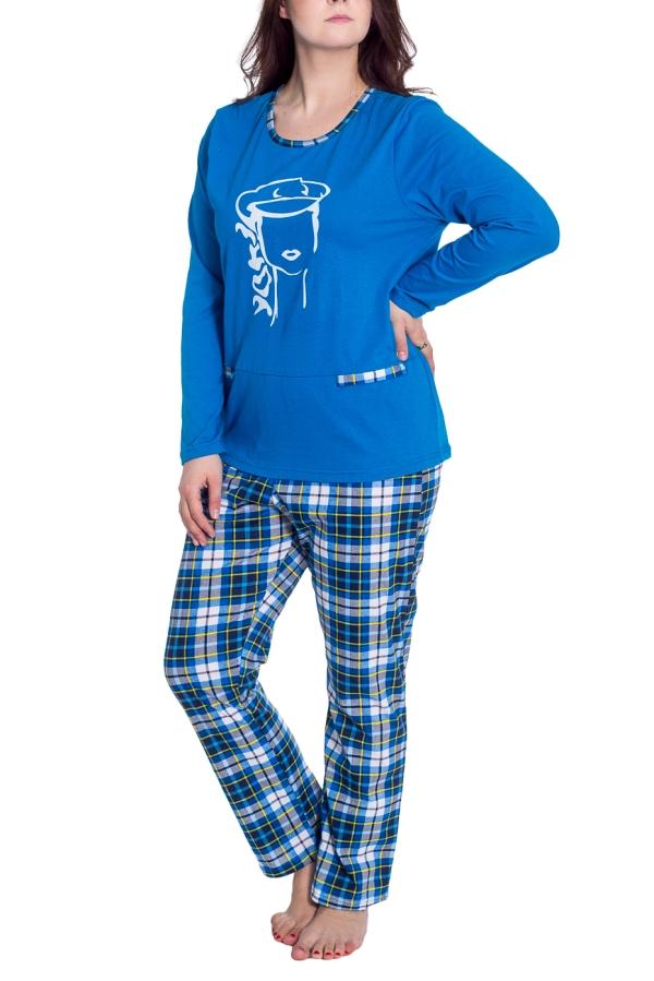 КомплектКомплекты и костюмы<br>Хлопковый комплект состоит из джемпера и брюк. Домашняя одежда, прежде всего, должна быть удобной, практичной и красивой. В комплекте Вы будете чувствовать себя комфортно, особенно, по вечерам после трудового дня.  В изделии использованы цвета: синий, белый и др.  Рост девушки-фотомодели 180 см.<br><br>Горловина: С- горловина<br>По длине: Макси<br>По материалу: Хлопок<br>По рисунку: С принтом,Цветные<br>По сезону: Весна,Зима,Лето,Осень,Всесезон<br>По силуэту: Полуприталенные<br>По форме: Брючный костюм,Костюм двойка<br>Рукав: Длинный рукав<br>Размер : 52,60<br>Материал: Хлопок<br>Количество в наличии: 2