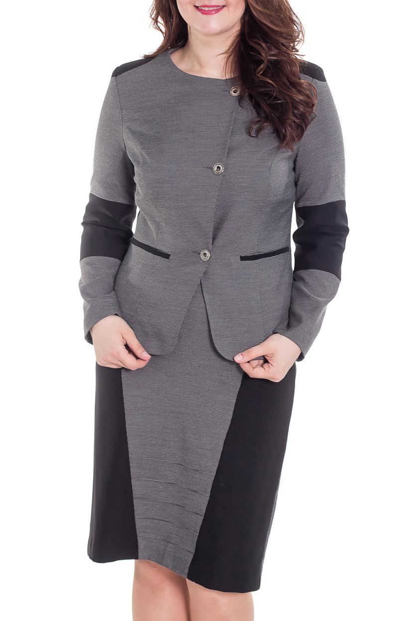 КостюмКостюмы<br>Великолепный костюм из плотной костюмной ткани. Костюм состоит из жакета и юбки. Отличный выбор для повседневного и делового гардероба.  Цвет: серый, черный  Рост девушки-фотомодели 180 см<br><br>Горловина: С- горловина<br>Застежка: С пуговицами<br>По длине: Ниже колена<br>По материалу: Вискоза,Тканевые<br>По рисунку: Цветные<br>По силуэту: Приталенные<br>По стилю: Офисный стиль,Повседневный стиль<br>По форме: Костюм двойка,Юбочный костюм<br>Рукав: Длинный рукав<br>По сезону: Осень,Весна,Зима<br>Размер : 48,50<br>Материал: Костюмная ткань<br>Количество в наличии: 2