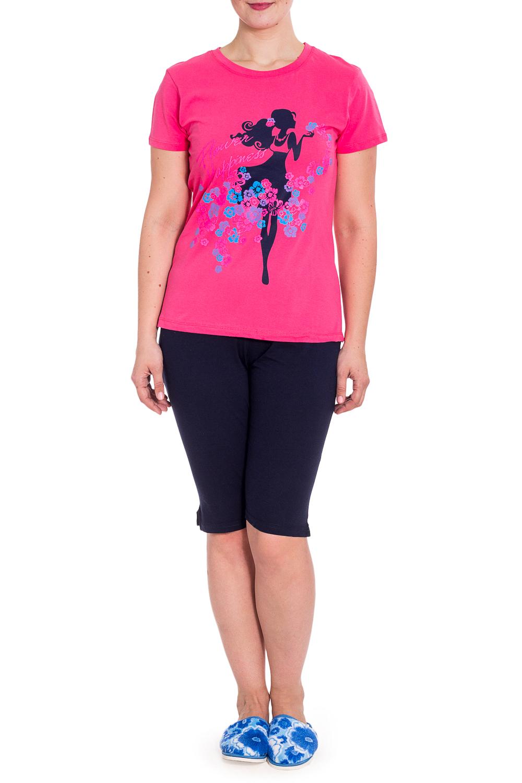 КомплектКомплекты и костюмы<br>Удобный комплект состоит из футболки и шортиков. Домашняя одежда, прежде всего, должна быть удобной, практичной и красивой. В наших изделиях Вы будете чувствовать себя комфортно, особенно, по вечерам после трудового дня.  В изделии использованы цвета: розовый, синий и др.  Рост девушки-фотомодели 180 см<br><br>Горловина: С- горловина<br>По длине: До колена<br>По материалу: Трикотаж,Хлопок<br>По рисунку: С принтом,Цветные<br>По сезону: Весна,Зима,Лето,Осень,Всесезон<br>По силуэту: Приталенные<br>По форме: Костюм двойка<br>Рукав: Короткий рукав<br>Размер : 46<br>Материал: Хлопок<br>Количество в наличии: 1