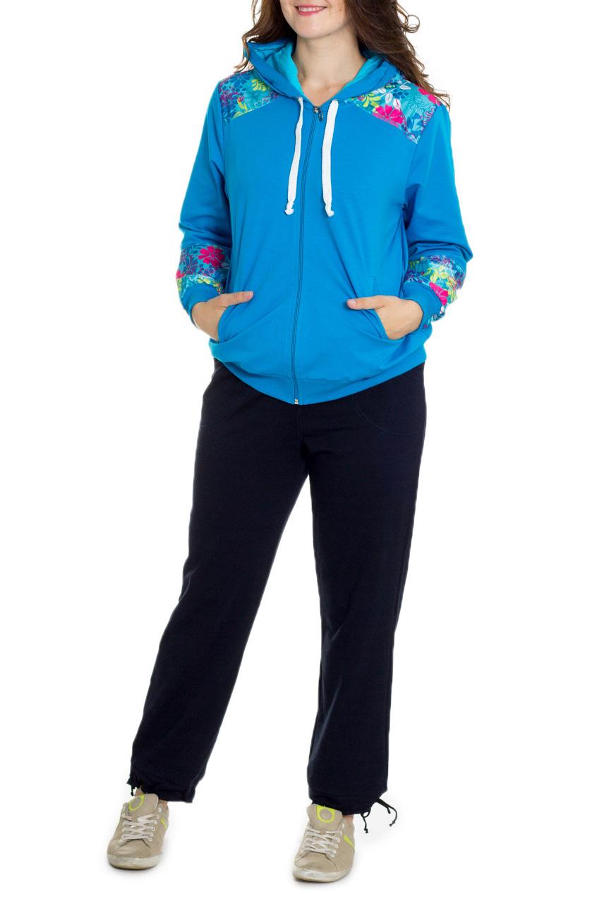 КостюмСпортивные костюмы<br>Цветной костюм из эластичного трикотажа. Отличный выбор для занятий спортом или активного отдыха.  Цвет: голубой, черный и др.  Рост девушки-фотомодели 180 см.<br><br>Застежка: С молнией<br>По длине: Макси<br>По материалу: Трикотаж,Хлопок<br>По рисунку: С принтом,Цветные<br>По силуэту: Полуприталенные<br>По стилю: Повседневный стиль<br>По форме: Костюм двойка,Спортивные брюки<br>По элементам: С карманами,С манжетами<br>Рукав: Длинный рукав<br>По сезону: Осень,Весна<br>Размер : 46<br>Материал: Трикотаж<br>Количество в наличии: 1