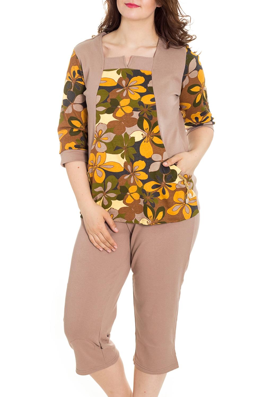 КомплектКомплекты и костюмы<br>Хлопковый костюм состоит из бридж и туники. Домашняя одежда, прежде всего, должна быть удобной, практичной и красивой. В наших изделиях Вы будете чувствовать себя комфортно, особенно, по вечерам после трудового дня.  Цвет: бежевый, зеленый, коричневый, желтый  Рост девушки-фотомодели 180 см<br><br>Горловина: V- горловина,С- горловина<br>По рисунку: Растительные мотивы,Цветные,Цветочные,С принтом<br>По силуэту: Полуприталенные<br>По форме: Костюм двойка,Брючный костюм<br>Рукав: Короткий рукав<br>По сезону: Осень,Весна<br>По длине: Ниже колена<br>По материалу: Трикотаж,Хлопок<br>Размер : 46,48,50,52,54,56<br>Материал: Трикотаж<br>Количество в наличии: 97