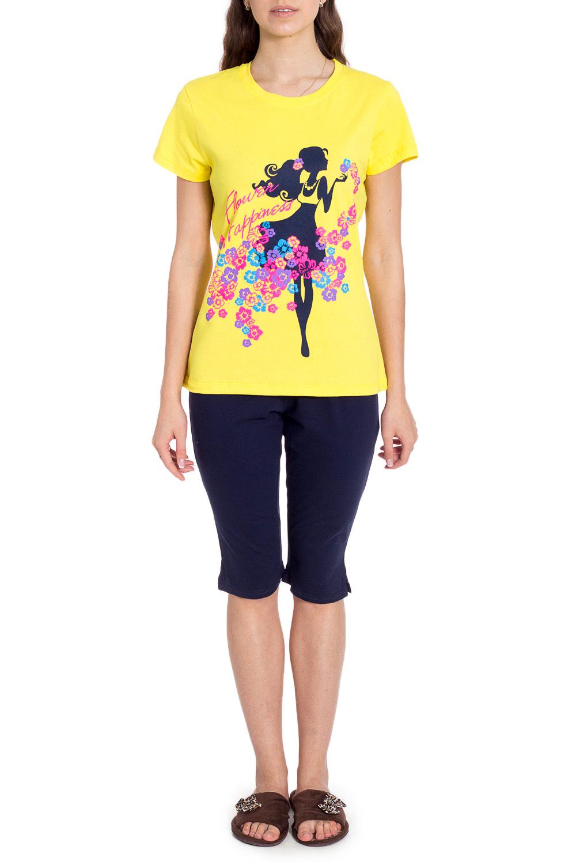 КомплектКомплекты и костюмы<br>Удобный комплект состоит из футболки и шортиков. Домашняя одежда, прежде всего, должна быть удобной, практичной и красивой. В наших изделиях Вы будете чувствовать себя комфортно, особенно, по вечерам после трудового дня.  В изделии использованы цвета: желтый, синий и др.  Рост девушки-фотомодели 170 см<br><br>Горловина: С- горловина<br>По длине: До колена<br>По материалу: Трикотаж,Хлопок<br>По рисунку: С принтом,Цветные<br>По сезону: Весна,Зима,Лето,Осень,Всесезон<br>По силуэту: Приталенные<br>По форме: Костюм двойка<br>Рукав: Короткий рукав<br>Размер : 46,54,56<br>Материал: Хлопок<br>Количество в наличии: 3