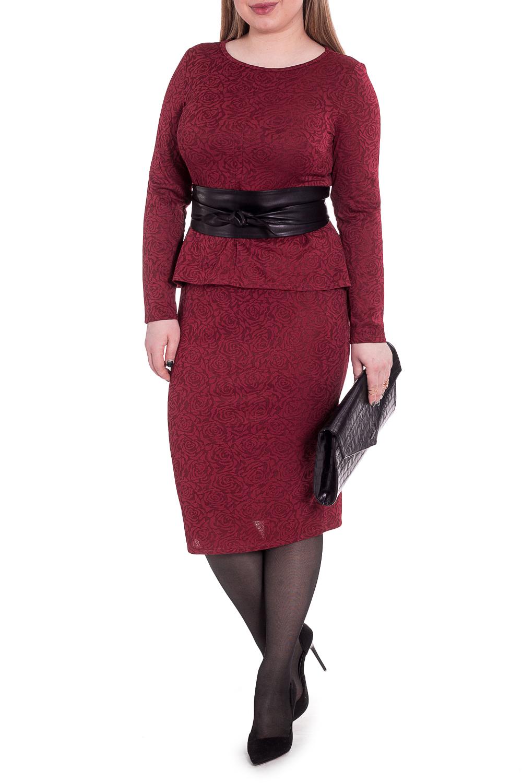 Костюм (джемпер + юбка)Костюмы<br>Стильный и очень удобный костюм - настоящая находка для осени или весны. Джемпер и юбка с цветочным принтом выглядят изысканно и стильно.   Юбка quot;карандашquot;, верхний срез на обтачке. На спинке средний шов с молнией и шлицей.   Джемпер приталенного силуэта, отрезной по линии талии с баской. На передней части изделия вставка по центру и складки на баске. На спинке средний шов. Горловина окантована. Рукав втачной, длинный.  Пояс в комплект не входит.  Цвет: бордовый.  Рост девушки-фотомодели 170 см  Длина джемпера - 60 ± 2 см Длина рукава - 59 ± 2 см  Длина юбки - 65 ± 2 см  При создании образа, который Вы видите на фотографии, также была использована стильная сумка арт. SMK11516. Для просмотра модели введите артикул в строке поиска.<br><br>Горловина: С- горловина<br>Застежка: С молнией<br>По длине: Ниже колена<br>По материалу: Трикотаж<br>По рисунку: Однотонные<br>По сезону: Зима,Осень,Весна<br>По силуэту: Приталенные<br>По стилю: Классический стиль,Кэжуал,Офисный стиль,Повседневный стиль<br>По форме: Костюм двойка,Юбочный костюм<br>По элементам: С баской,С разрезом<br>Разрез: Шлица<br>Рукав: Длинный рукав<br>Размер : 46,48,56<br>Материал: Трикотаж<br>Количество в наличии: 12