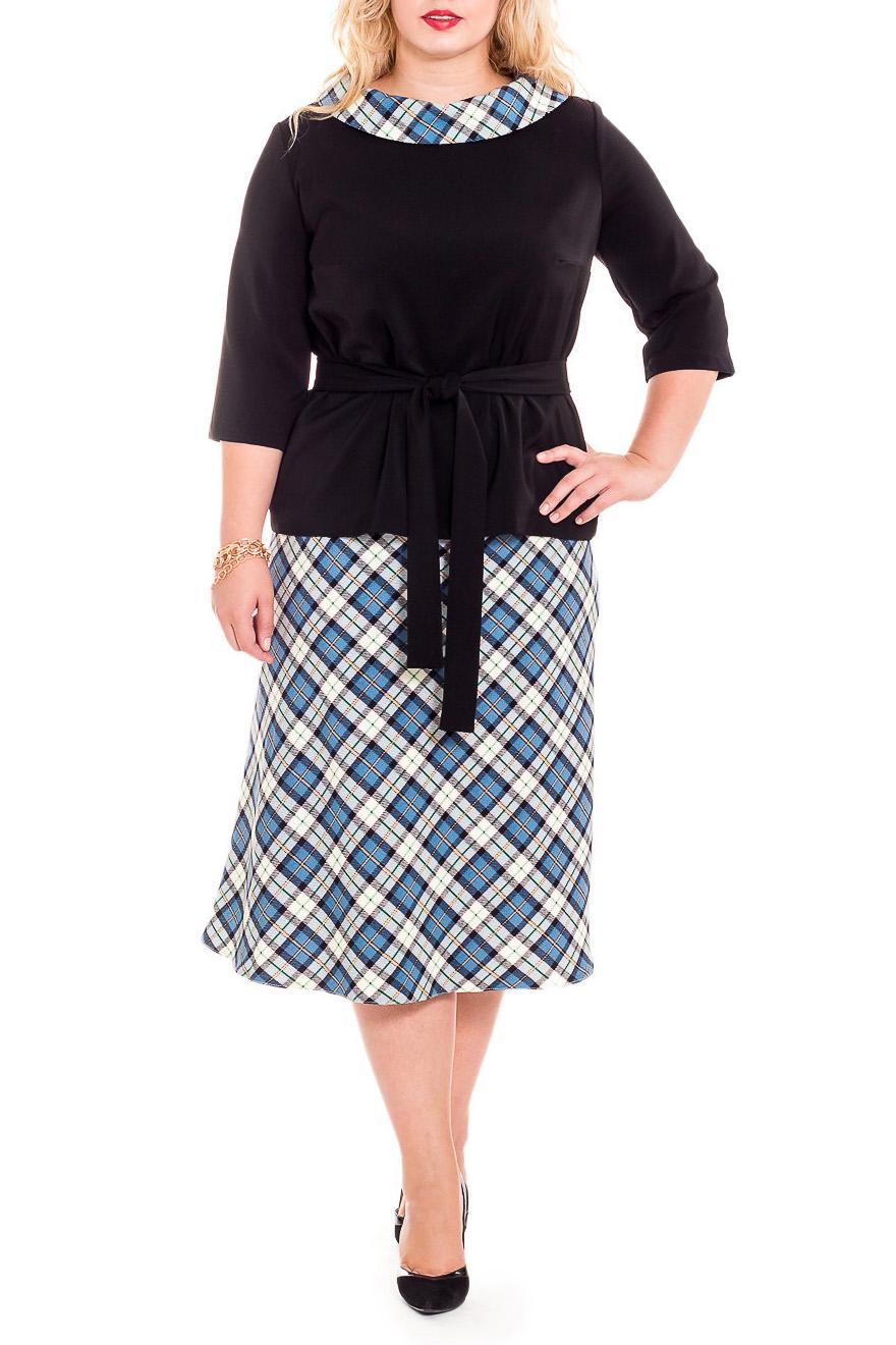 КостюмКостюмы<br>Великолепный женский костюм (блузка + юбка), выполненный из качественной костюмной ткани, станет идеальным вариантом повседневного или выходного наряда. Изумительно садясь по фигуре, этот кастюм маскирует ее проблемные зоны.  Блузка прямого силуэта со съемным поясом. На спинке средний шов. Воротник стояче-отложной. Рукав втачной, 3/4. Юбка трапеция с обтачкой по верхнему срезу. На спинке средний шов с молнией.  В изделии использованы цвета: черный, голубой, молочный и др.  Длина рукава - 41 ± 1 см  Рост девушки-фотомодели 178 см  Длина блузки - 59 ± 2 см Длина юбки - 72 ± 2 см<br><br>Воротник: Стояче-отложной<br>Застежка: С молнией<br>По длине: Миди,Ниже колена<br>По материалу: Костюмные ткани,Тканевые<br>По образу: Город,Офис,Свидание<br>По рисунку: Цветные,В клетку<br>По силуэту: Прямые<br>По стилю: Классический стиль,Кэжуал,Офисный стиль,Повседневный стиль<br>По форме: Костюм двойка,Юбочные<br>По элементам: С воротником,С декором,С поясом<br>Рукав: Рукав три четверти<br>По сезону: Осень,Весна<br>Размер : 58,60,62<br>Материал: Костюмная ткань<br>Количество в наличии: 2