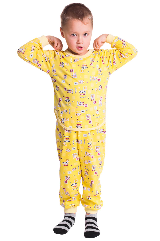 ПижамаПижамы<br>Хлопковая пижама для мальчика  Цвет: желтый, розовый, белый  Размер 74 соответствует росту 70-73 см Размер 80 соответствует росту 74-80 см Размер 86 соответствует росту 81-86 см Размер 92 соответствует росту 87-92 см Размер 98 соответствует росту 93-98 см Размер 104 соответствует росту 98-104 см Размер 110 соответствует росту 105-110 см Размер 116 соответствует росту 111-116 см Размер 122 соответствует росту 117-122 см Размер 128 соответствует росту 123-128 см Размер 134 соответствует росту 129-134 см Размер 140 соответствует росту 135-140 см Размер 146 соответствует росту 141-146 см<br><br>По сезону: Зима<br>Размер: 110,122<br>Материал: 100% хлопок<br>Количество в наличии: 2