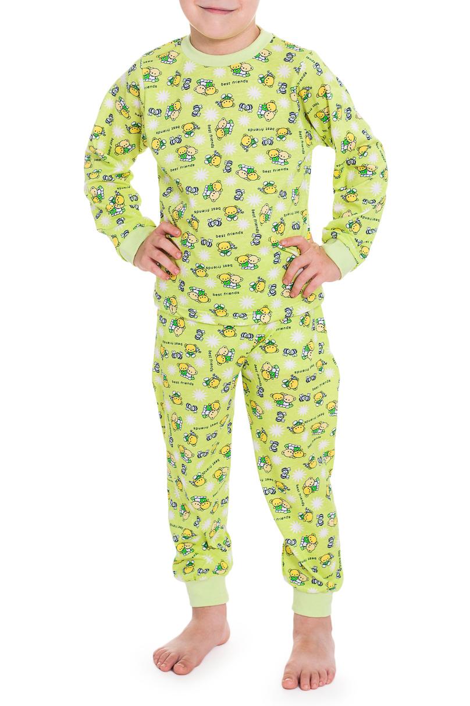 Пижама LacyWear KMD(100)-KIS