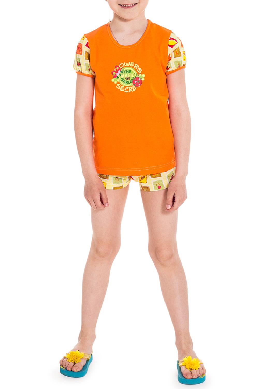 ПижамаПижамы<br>Хлопковая пижама для девочки.  Цвет: оранжевый, желтый и др.  Размер 74 соответствует росту 70-73 см Размер 80 соответствует росту 74-80 см Размер 86 соответствует росту 81-86 см Размер 92 соответствует росту 87-92 см Размер 98 соответствует росту 93-98 см Размер 104 соответствует росту 98-104 см Размер 110 соответствует росту 105-110 см Размер 116 соответствует росту 111-116 см Размер 122 соответствует росту 117-122 см Размер 128 соответствует росту 123-128 см Размер 134 соответствует росту 129-134 см Размер 140 соответствует росту 135-140 см Размер 146 соответствует росту 141-146 см Размер 152 соответствует росту 147-152 см Размер 158 соответствует росту 153-158 см Размер 164 соответствует росту 159-164 см<br><br>По сезону: Всесезон<br>Размер : 104<br>Материал: Хлопок<br>Количество в наличии: 1