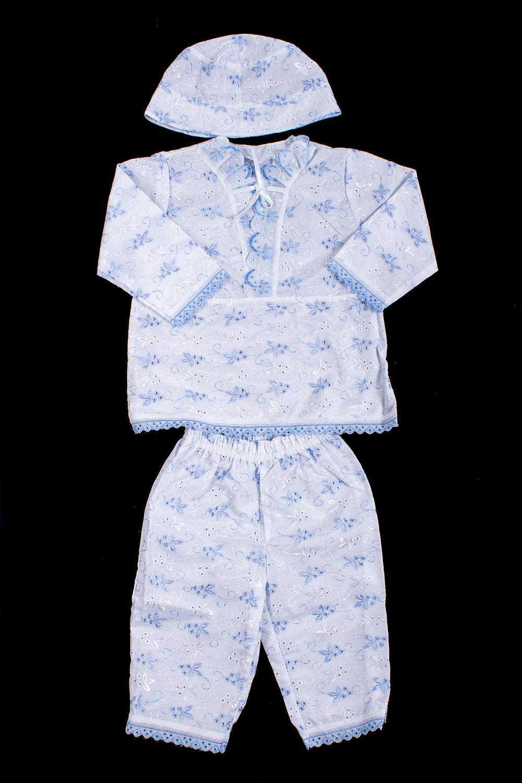 КомплектКомплекты<br>Хлопковый комплект для крещения.  В изделии использованы цвета: белый, голубой  Размер соответствует росту ребенка<br><br>Размер : 86<br>Материал: Хлопок<br>Количество в наличии: 1