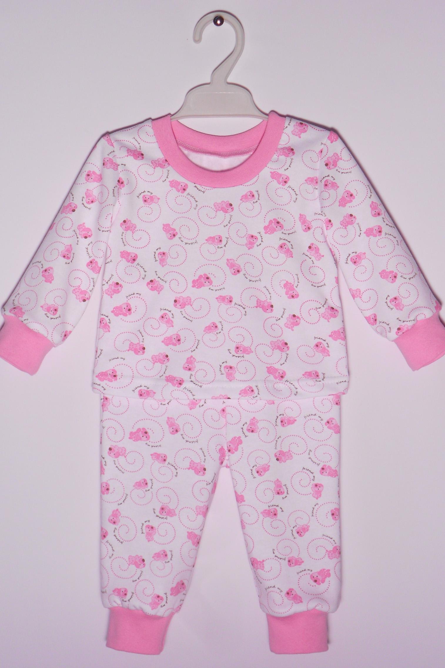 Пижама LacyWear KMD(12)-REG