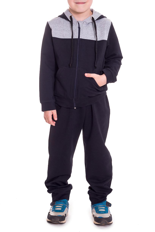 КостюмКостюмы<br>Чудесный детский костюм с капюшоном на молнии (кофта + брюки)   В изделии использованы цвета: черный, серый  Размер 74 соответствует росту 70-73 см Размер 80 соответствует росту 74-80 см Размер 86 соответствует росту 81-86 см Размер 92 соответствует росту 87-92 см Размер 98 соответствует росту 93-98 см Размер 104 соответствует росту 98-104 см Размер 110 соответствует росту 105-110 см Размер 116 соответствует росту 111-116 см Размер 122 соответствует росту 117-122 см Размер 128 соответствует росту 123-128 см Размер 134 соответствует росту 129-134 см Размер 140 соответствует росту 135-140 см Размер 146 соответствует росту 141-146 см Размер 152 соответствует росту 147-152 см<br><br>По возрасту: Дошкольные ( от 3 до 7 лет)<br>По материалу: Трикотажные<br>По образу: Повседневные,Уличные<br>По рисунку: Однотонные<br>По сезону: Зима,Осень,Весна<br>По силуэту: Полуприталенные<br>По стилю: Повседневные,Спортивные<br>По элементам: С карманами,С молнией<br>Рукав: Длинный рукав<br>Размер : 110,122,134,86,98<br>Материал: Трикотаж<br>Количество в наличии: 8