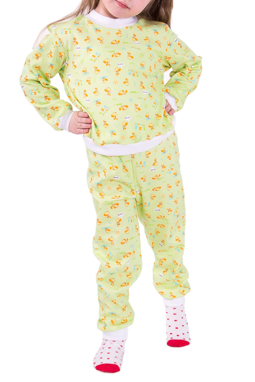 ПижамаПижамы<br>Хлопковая пижама для девочки  Размер 92 соответствует росту 87-92 см Размер 104 соответствует росту 98-104 см   Цвет: салатовый<br><br>По сезону: Зима<br>Размер : 104<br>Материал: Хлопок<br>Количество в наличии: 1