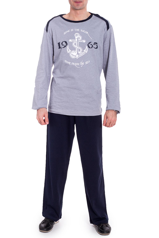 КомплектКомплекты и костюмы<br>Трикотажный комплект для мужчины (джемпер+брюки).  Ростовка изделия 182 см.   В изделии использованы цвета: серый, темно-синий.<br><br>По сезону: Осень,Весна<br>Размер : 54,56<br>Материал: Трикотаж<br>Количество в наличии: 4