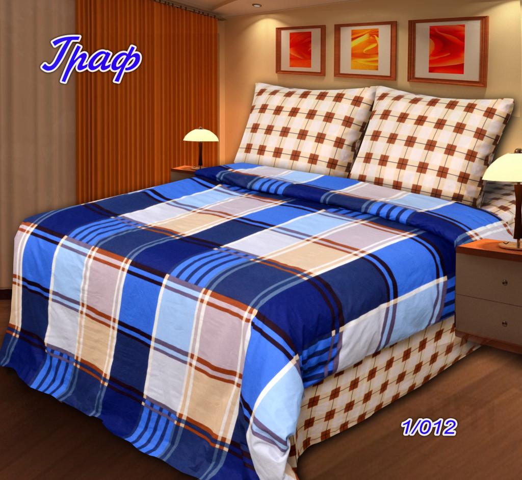 Комплект постельного белья LacyWear KPB(25)-HLR