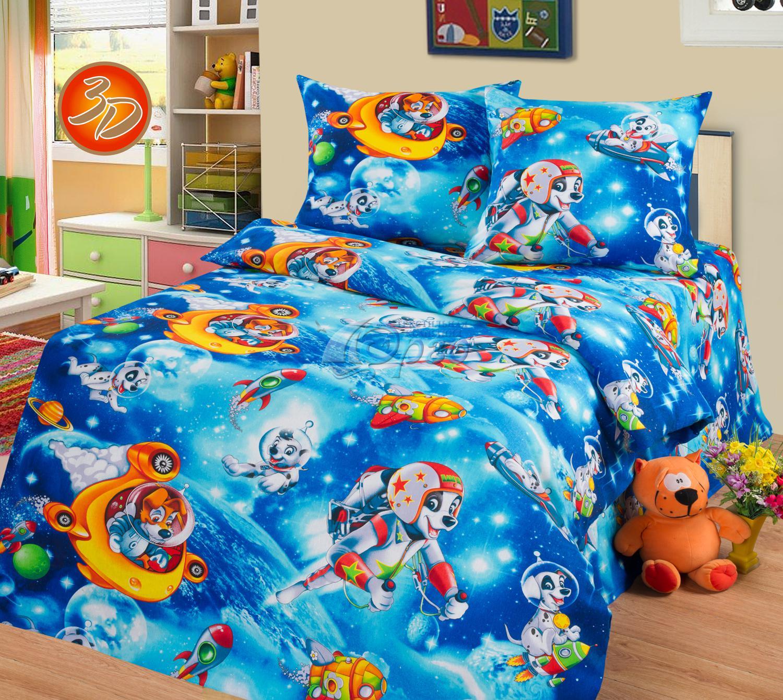Комплект постельного бельяДля детей<br>Коллекция постельного белья «Для детей» изготовлена из 100% хлопка. Детское постельное белье - это мир сказки и детских любимых героев, переместившихся из мультфильмов на детскую кровать. Именно у нас, Ваш ребенок найдет самый желанный для себя комплект, который идеально впишется в интерьер детской комнаты. Все комплекты обладают повышенной износостойкостью. Даже после многих-многих стирок продолжают радовать своими яркими цветами.   Комплект полутораспального гарнитура: Пододеяльник 147х210 - 1шт. Простынь 150х210 - 1шт. Наволочка 70х70 - 2шт.  Комплект детский: Пододеяльник 110х150 – 1шт. Простынь 110х150 – 1шт. Наволочка 60х60 – 1шт.<br><br>По комплектации: Наволочка 2 шт.,Пододеяльник 1 шт.,Простынь 1 шт.<br>По материалу: Бязь,Хлопок<br>По размеру: Полутороспальные<br>По рисунку: Цветные<br>По способу закрывания: В нахлест<br>Размер : 1,5<br>Материал: Бязь набивная б/шва 100% хлопок<br>Количество в наличии: 3