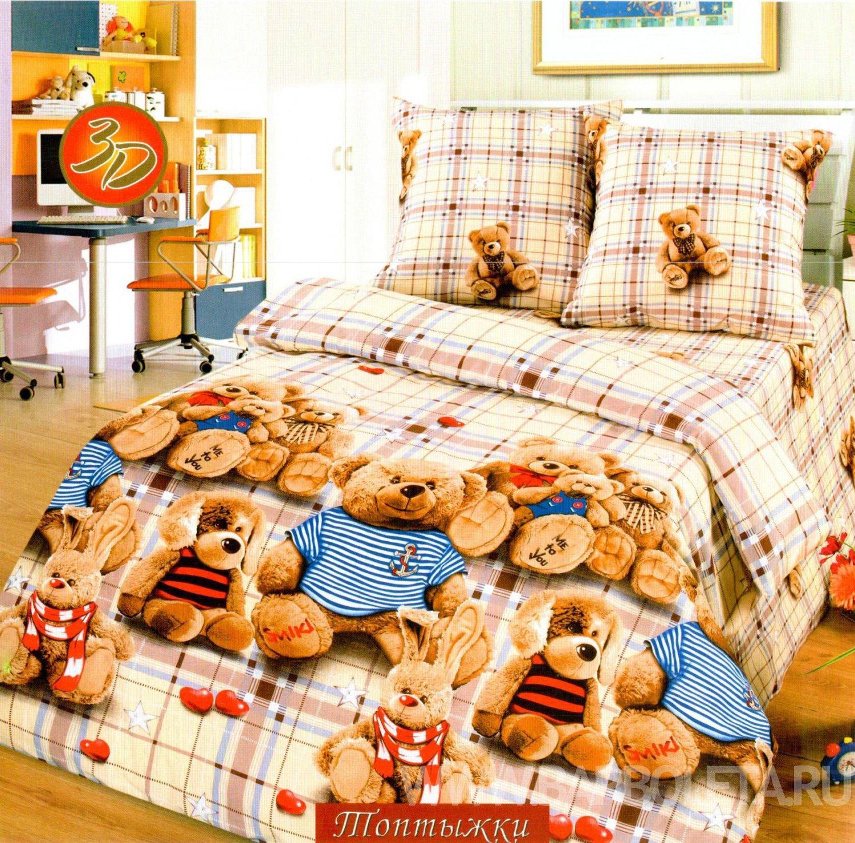 Комплект постельного бельяДля детей<br>Коллекция постельного белья Для детей изготовлена из 100% хлопка. Детское постельное белье - это мир сказки и детских любимых героев, переместившихся из мультфильмов на детскую кровать. Именно у нас, Ваш ребенок найдет самый желанный для себя комплект, который идеально впишется в интерьер детской комнаты. Все комплекты обладают повышенной износостойкостью. Даже после многих-многих стирок продолжают радовать своими яркими цветами.   Комплект полутораспального гарнитура: Пододеяльник 150х215 - 1шт. Простынь 150х215 - 1шт. Наволочка 70х70 - 2шт.<br><br>По комплектации: Наволочка 2 шт.,Пододеяльник 1 шт.,Простынь 1 шт.<br>По материалу: Поплин,Хлопок<br>По размеру: Полутороспальные<br>По рисунку: Цветные<br>По способу закрывания: В нахлест<br>Размер : 1,5<br>Материал: Поплин б/шва 100% хлопок<br>Количество в наличии: 1