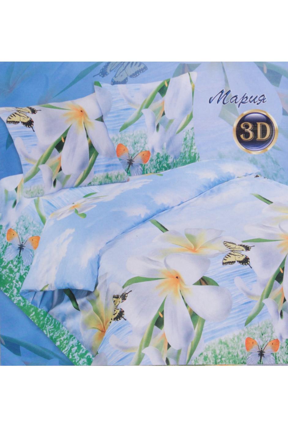 Комплект постельного бельяПостельное белье<br>Бязь - это плотная хлопчатобумажная ткань, гигиеничная, обладающая низкой сменяемостью и легко стирающаяся. Изготавливается из 100% хлопка с использованием устойчивых безопасных красителей для нанесения рисунка на долгие годы, сохраняя яркость цвета.  В изделии использованы цвета: голубой, белый и др.  Обращаем Ваше внимание на то, что расположение рисунка на комплекте не всегда полностью совпадает с рисунком на картинке Данное несоответствие не расценивается как брак или некондиция.  Комплект полутораспального гарнитура: Пододеяльник 150х215 - 1шт. Простынь 150х220 - 1шт. Наволочка 70х70 - 2шт.  Комплект двуспального гарнитура: Пододеяльник 180х220 - 1шт. Простынь 180х220 - 1шт. Наволочка 70х70 - 2 шт.  Комплект двуспального гарнитура с Евро простыней: Пододеяльник 180х220 - 1шт. Простынь 220х240 - 1шт. Наволочка 70х70 - 2 шт.  Комплект Евро гарнитура:  Пододеяльник 220х240 - 1шт.  Простынь 220х240 - 1шт.  Наволочка 70х70 - 2 шт.  Комплект Дуэт гарнитура:  Пододеяльник 150х220 - 2 шт. Простынь 220х240 - 1шт.  Наволочка 70х70 - 2 шт.<br><br>Комплектация: Наволочка 2 шт.,Пододеяльник 1 шт.,Простыня 1 шт.<br>Материал: Бязь,Хлопок<br>Размер: Полутороспальные<br>Рисунок: Растительные мотивы,С принтом,Цветные,Цветочные<br>Способ закрывания: В нахлест<br>Размер : 1,5<br>Материал: Бязь набивная б/шва 100% хлопок<br>Количество в наличии: 1