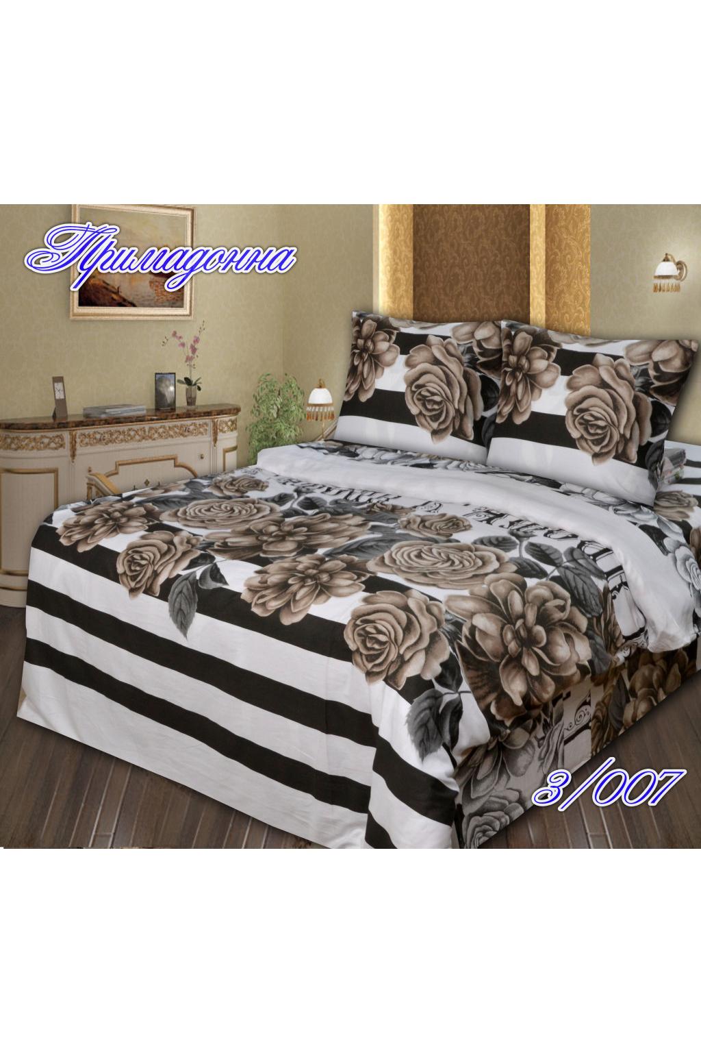 Комплект постельного белья россия комплект постельного белья kpb 25 hlr