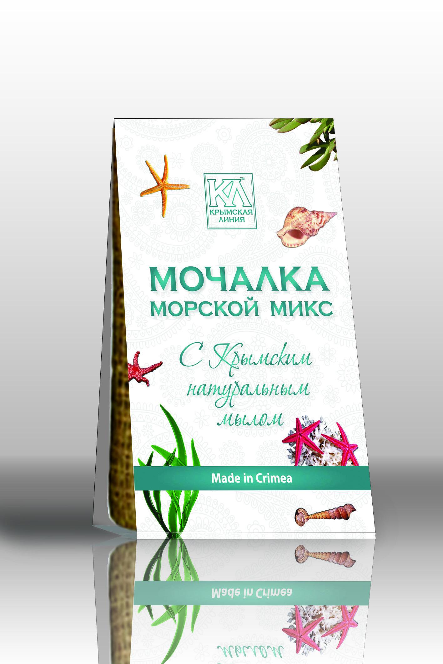 Мочалка с натуральным мылом LacyWear MCH(1)-KML