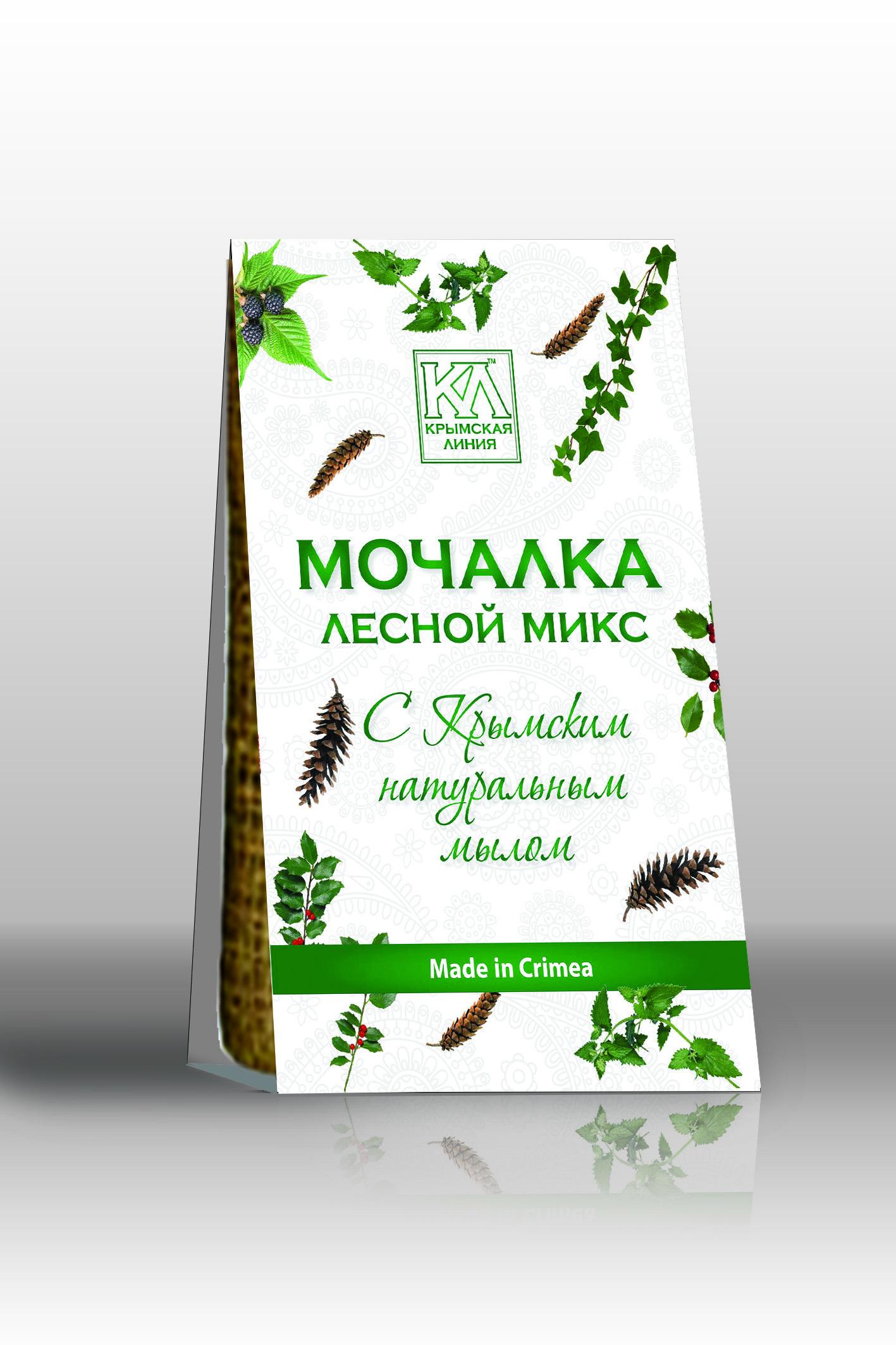 Мочалка с натуральным мылом LacyWear MCH(3)-KML