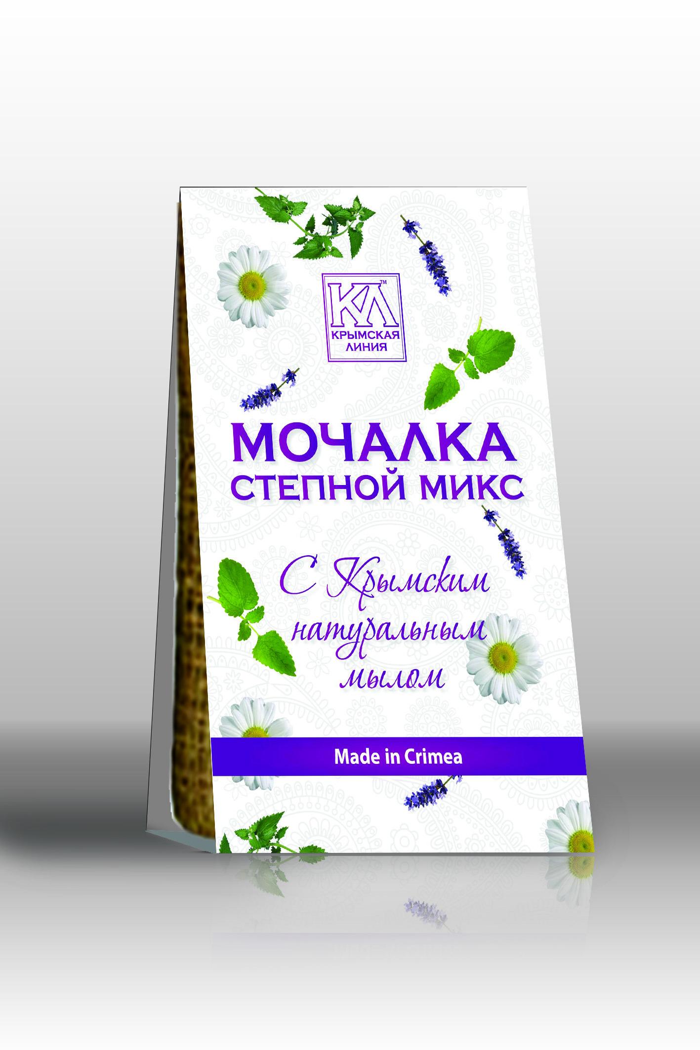 Мочалка с натуральным мылом LacyWear MCH(4)-KML
